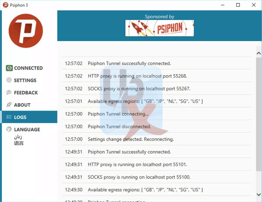 برنامج سايفون Psiphon VPN