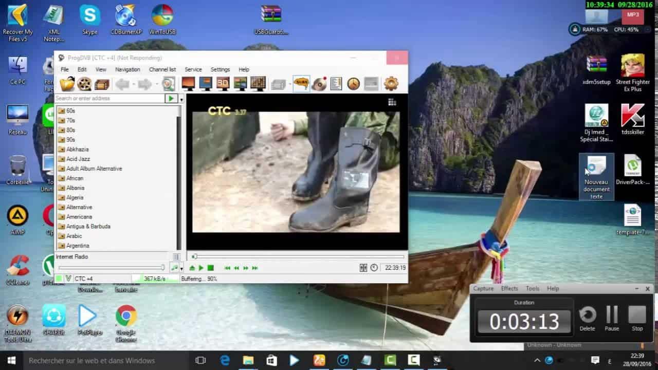 تحميل برنامج ProgDVB للكمبيوتر
