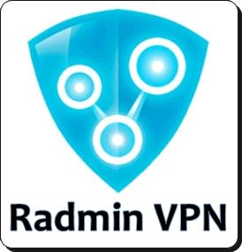 برنامج Radmin VPN في بي ان