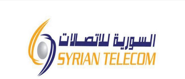 تطبيق السورية للاتصالات stapp Syrian telecom