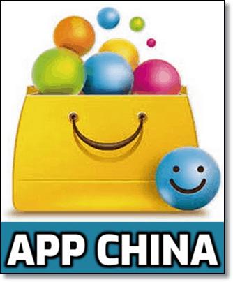 برنامج المتجر الصيني App china