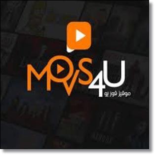 تطبيق موفيز فور يو Movs4u مشاهدة الافلام مباشرة